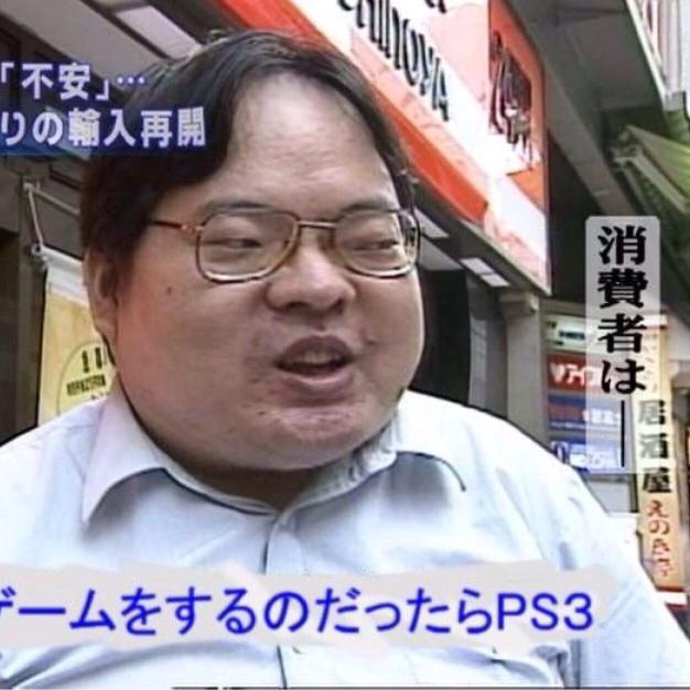 09RaFJi1wtYNH - 【悲報】任天堂信者さん、外でSwitchしてるだけで晒される