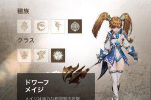 1 21 300x200 - 【MMORPG】リネージュ2レボリューションで日本のスマホゲー市場を狙うネットマーブルの意気込み