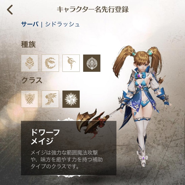 1 21 - 【MMORPG】リネージュ2レボリューションで日本のスマホゲー市場を狙うネットマーブルの意気込み