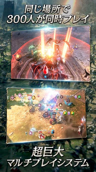 1 31 - スマホMMORPG「リネージュ2」ついに始まる。