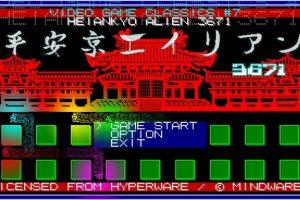 1 33 300x200 - PC版「平安京エイリアン」が9月上旬発売