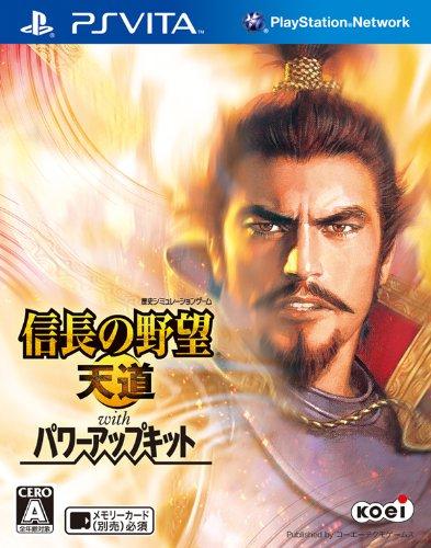 【画像】海外ゲーム会社「日本ではバタ臭いキャラデザは受けない…」 ⇒「全キャラクターをアニメ風に描き替えました‼」