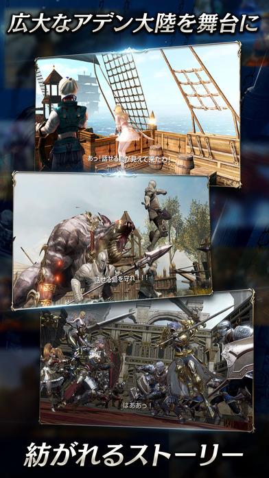 2 29 - スマホMMORPG「リネージュ2」ついに始まる。