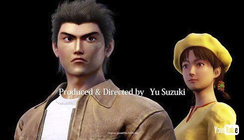 2 32 - 【動画】1999年にドリームキャスト専用ゲームとして登場し人気があった「シェンムー 一章 横須賀」の続編「シェンムーIII」初のトレーラームービーが公開