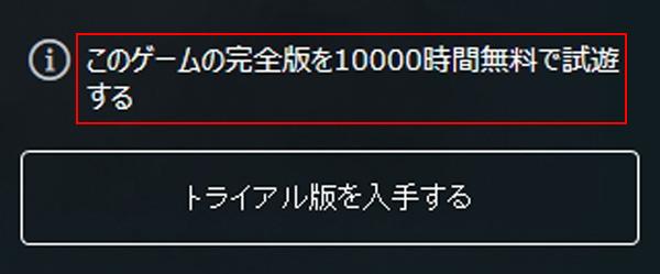 2 37 - 【悲報】 タイタンフォール2、マルチが過疎っ過疎なせいで10000時間プレイ可能なフル体験版をリリース