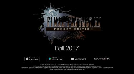 5 11 - PC版「ファイナルファンタジー15」は4K(最大8K)、HDR10対応の究極のFF15!!!!!!!!!