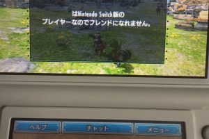 DIEAM8YU0AIvIrU 300x200 - 「モンスターハンターダブルクロス Nintendo Switch Ver.」8万4000本...