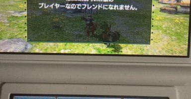 DIEAM8YU0AIvIrU 384x200 - 「モンスターハンターダブルクロス Nintendo Switch Ver.」8万4000本...