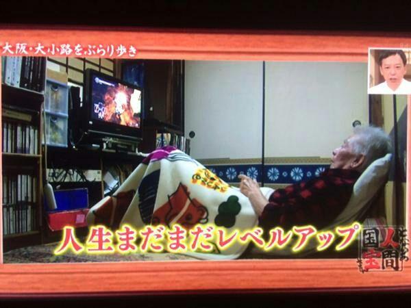 http://livedoor.4.blogimg.jp/chihhylove/imgs/b/b/bb8a31f6.jpg