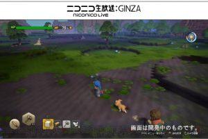 M2MwOPjjPr3AG 300x200 - 【PS4/NS】『ドラゴンクエストビルダーズ2』がPS4/Nintendo Switchで発売決定。開発中のプレイ映像ではマルチプレイの様子も