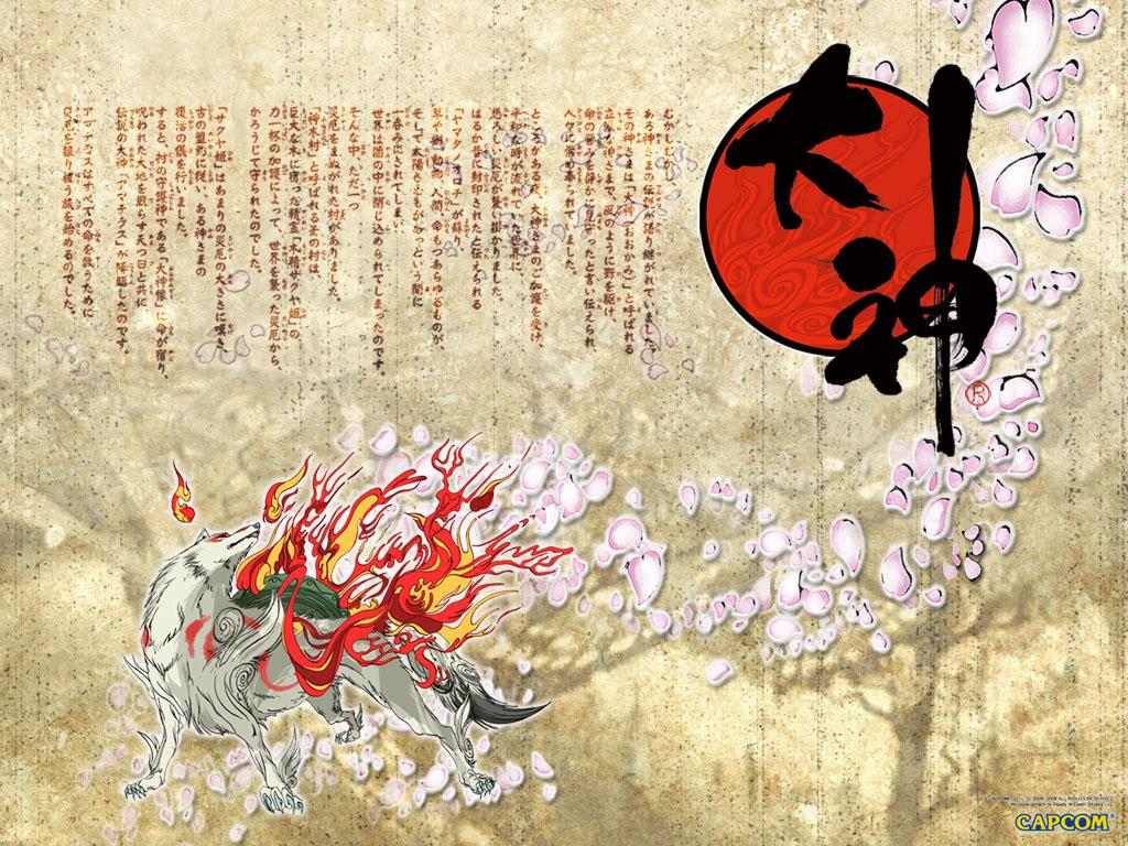 http://dengekionline.com/news/200910/15/ookami/ookami2_1024_768.jpg