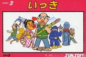 afee9d0a 300x200 - 【テレビゲーム】クソゲーだけど愛される伝説のクソゲーランキングワースト10を発表