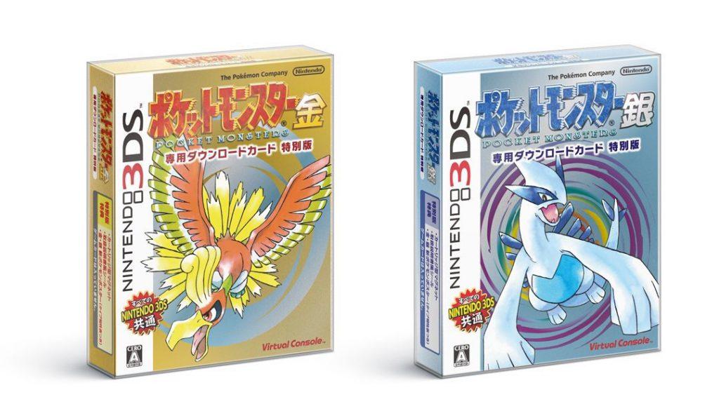 cawSR3D 1024x576 - 【画像】「ポケモン金・銀」が3DSで発売決定!このパッケージだけでワクワクするんだが
