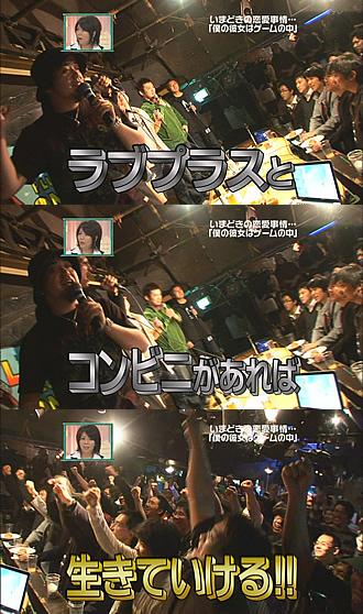 dbLbLsn - コナミは、『ラブプラス』シリーズの新プロジェクト『ラブプラス EVERY』を発表しました。