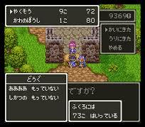 """f81fd2e4c52864042852c112ce927ae2 - RPGって""""やくそう""""や""""どくけしそう""""を使ってる時期が一番面白いよね。魔法で回復できるようになる頃には冷めてる"""