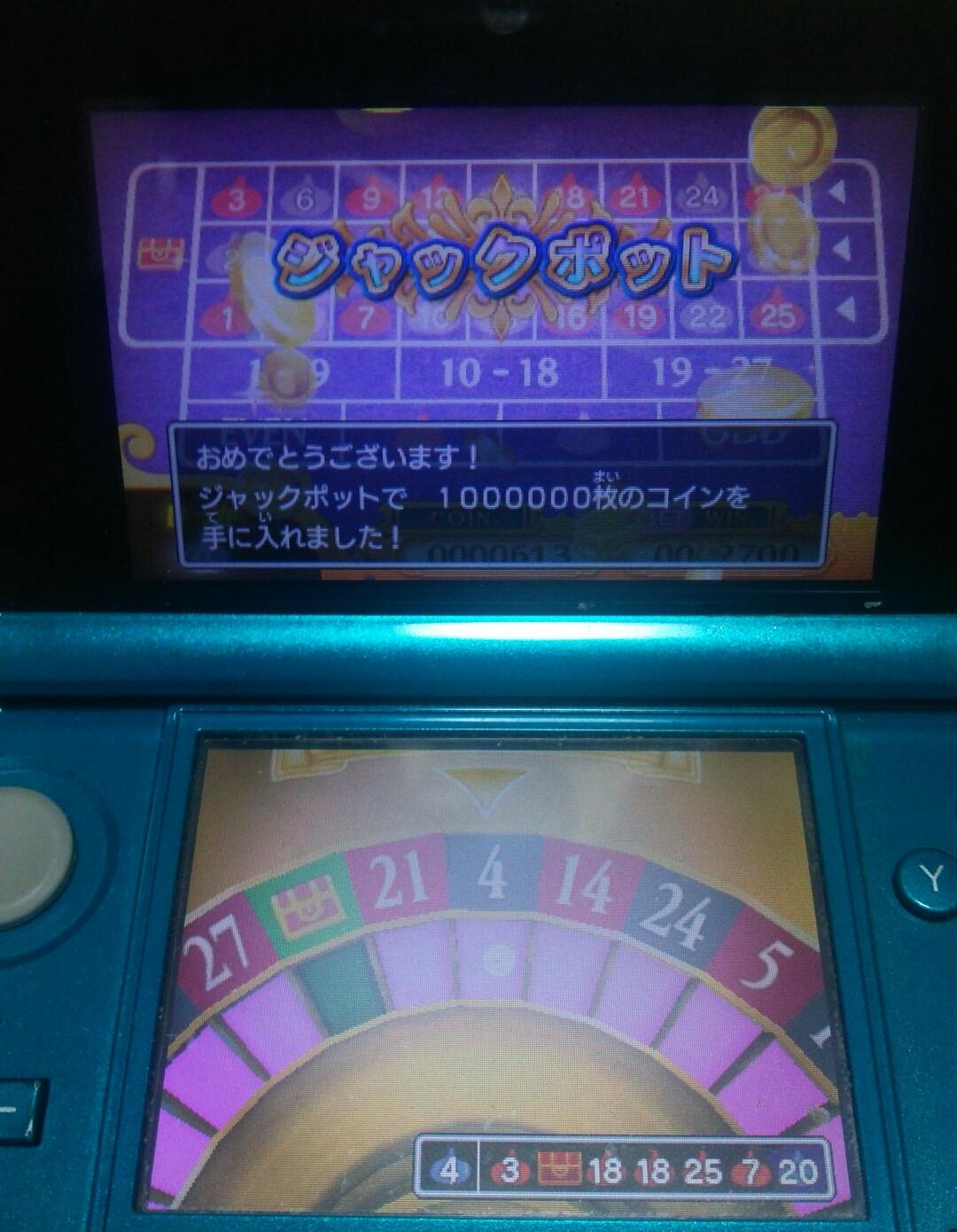 j2S0SOjZmANGv - 【PS4・3DS】ドラゴンクエストXI 過ぎ去りし時を求めて@狼 Part.4  8月17日