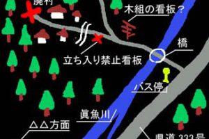 map00 300x200 - 【ホラーゲーム】『SIREN』って、日本の土着信仰が相まって非常に面白い作品だったよな 外人採用して死んだけど