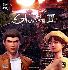 ofhIGWm - 【IIは17年前】シェンムーIIIが2018年下半期に発売か