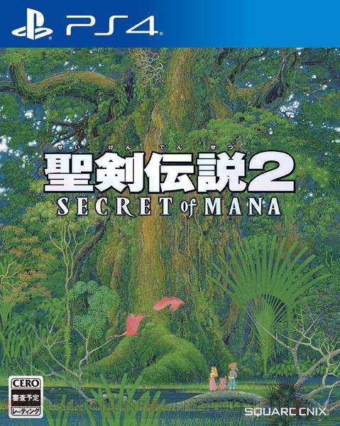 seiken2 som 01 cs1w1 479x600 - 「聖剣伝説2」リメイク PC/PS4/PS Vitaで2018年2月15日に発売