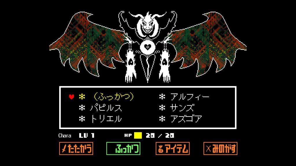 wUrWTCx 1024x576 - 【嫌儲Steam部】 ついにUndertaleに日本語がやってきた
