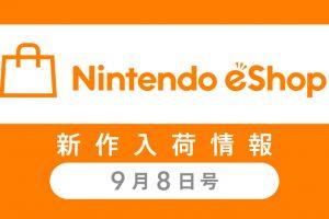 00000781 820 461 300x200 - 【朗報】任天堂「ニンテンドースイッチの成功で家庭用ゲームの未来は明るい!」