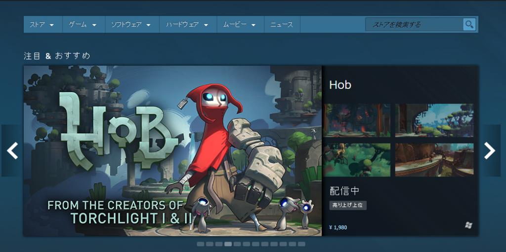 08776ee37e8ffff4ce65c2f8882a62c0 13 1024x511 - 【PS4】Steamの国内アクティブユーザー数350万人を超えてた【撤退か?】