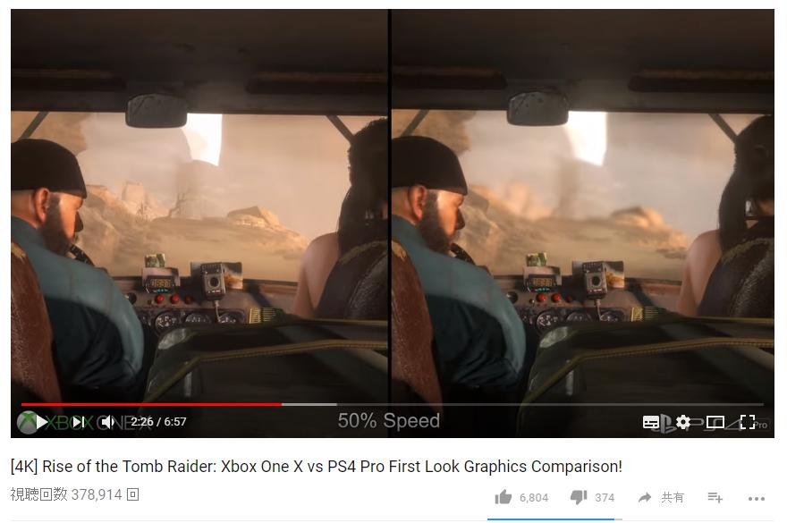 客「PS4Proはネイティブ4Kに対応してる?」公式「はい。ネイティブ4K信号出力に対応しており、アップスケールで出力可能です」客「は?」