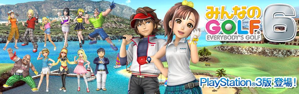 1 2 - PS4『New みんなのGOLF』が海外で大好評 キャラクターを日本人にしか受けない気持ち悪い造形から脱却できた事も勝因とのこと