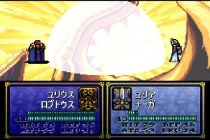 1 68 300x200 - 【FE】 あなたの好きなファイアーエムブレムは? 3位:蒼炎の軌跡 2位:烈火の剣