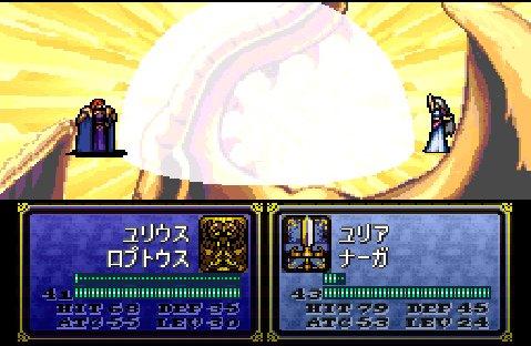 1 68 - 【FE】 あなたの好きなファイアーエムブレムは? 3位:蒼炎の軌跡 2位:烈火の剣