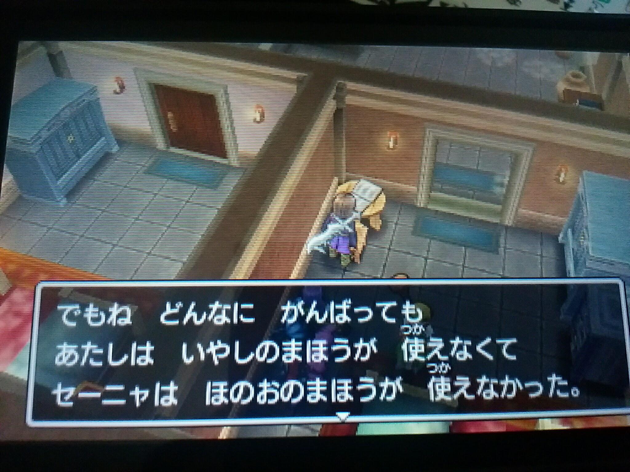 1sBVjXGJRMrVF - ドラクエ11の主人公片手剣と両手剣どっちがいいの?