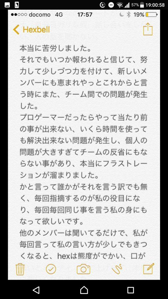 2 52 576x1024 - 【速報】 プロゲーマーに世界が熱狂 「eスポーツ」出遅れる日本 海外では賞金総額7億円の大会も