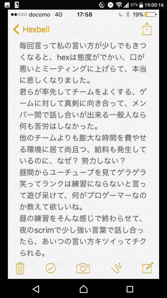 3 30 576x1024 - 【速報】 プロゲーマーに世界が熱狂 「eスポーツ」出遅れる日本 海外では賞金総額7億円の大会も