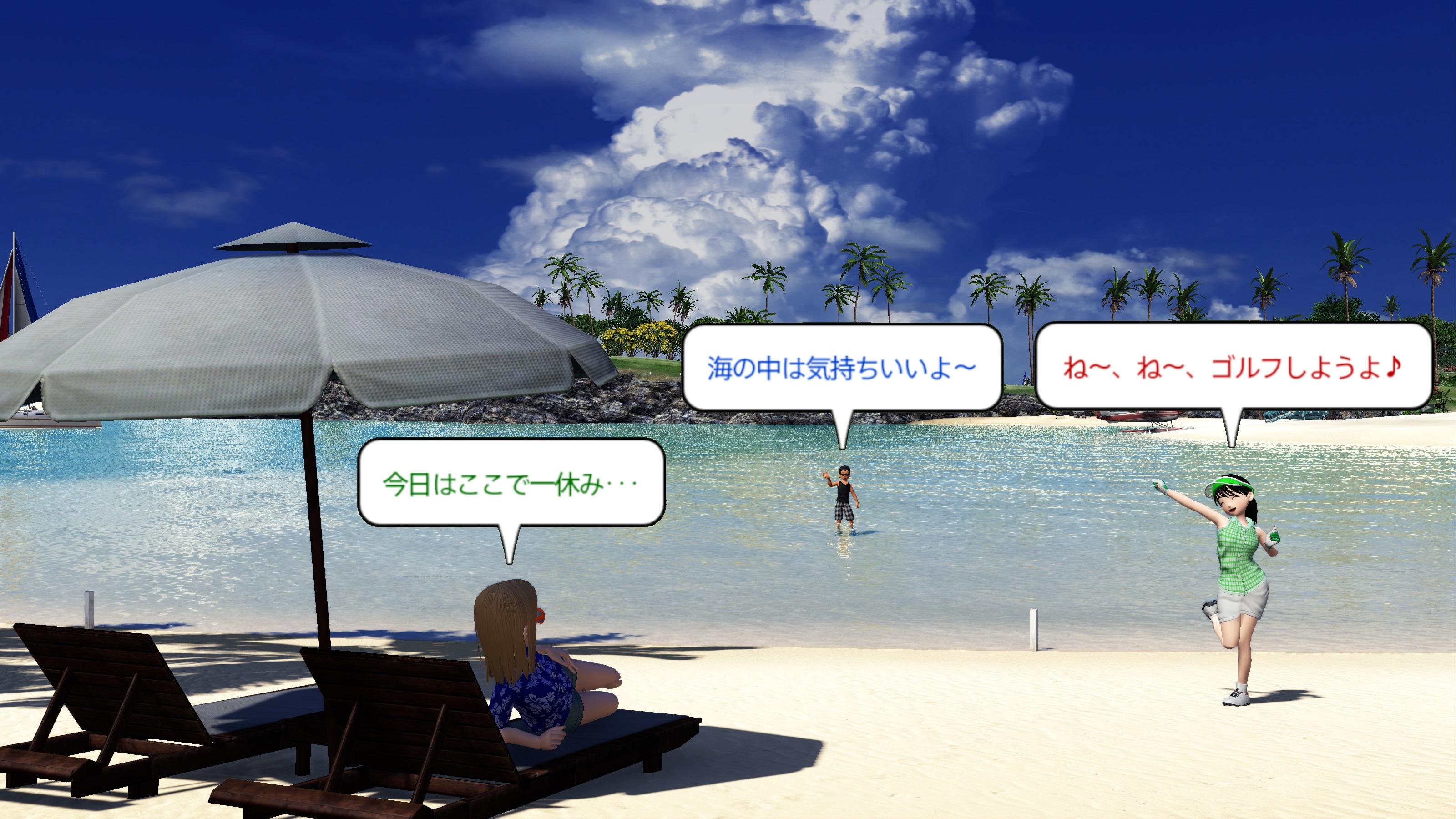 3sRU7yWS5taZu - PS4『New みんなのGOLF』が海外で大好評 キャラクターを日本人にしか受けない気持ち悪い造形から脱却できた事も勝因とのこと