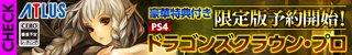 http://livedoor.blogimg.jp/ps3jp/imgs/6/2/62120053.jpg