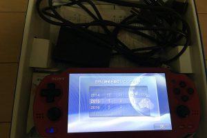 DJH05eGVYAAqXZn 300x200 - 【悲報】SIE盛田厚氏、『PSVita』について聞かれるも完全スルーを決め込む