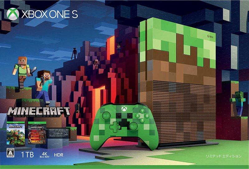 DJxSye9VwAEDiNo - XboxONEが日本発売3年で8万台しか売れてないんだけど、どうやったら日本で売れるか考えてくれ