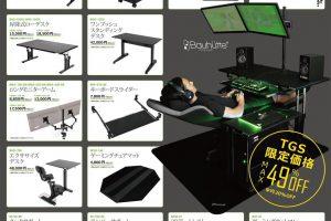 DKNmGEKUMAILRAd 300x200 - ゲーミングチェアって高いのな〜 4万とか5万とかするじゃん これじゃニートには買えねえよ