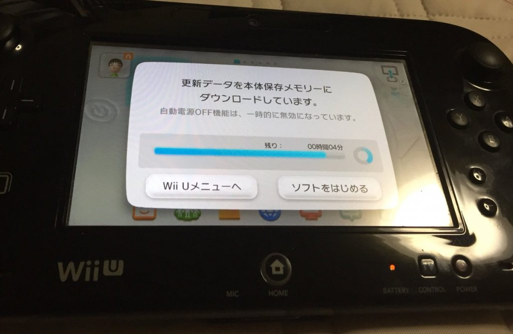 DKZ06nhVwAAjwqy 1024x667 - 【徹底論議】『WiiU』不振の最大原因ってハードのネーミングの失敗じゃないか?