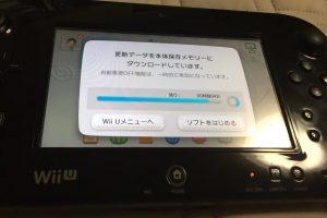 DKZ06nhVwAAjwqy 300x200 - 【徹底論議】『WiiU』不振の最大原因ってハードのネーミングの失敗じゃないか?