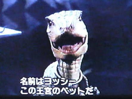 EF9a4d4 - 【衝撃】ヨッシー、恐竜ではなかった!「スーパーマリオワールド + ヨッシーアイランド篇」