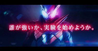 PS4用ソフト『仮面ライダー クライマックスファイターズ』が12月7日に発売決定