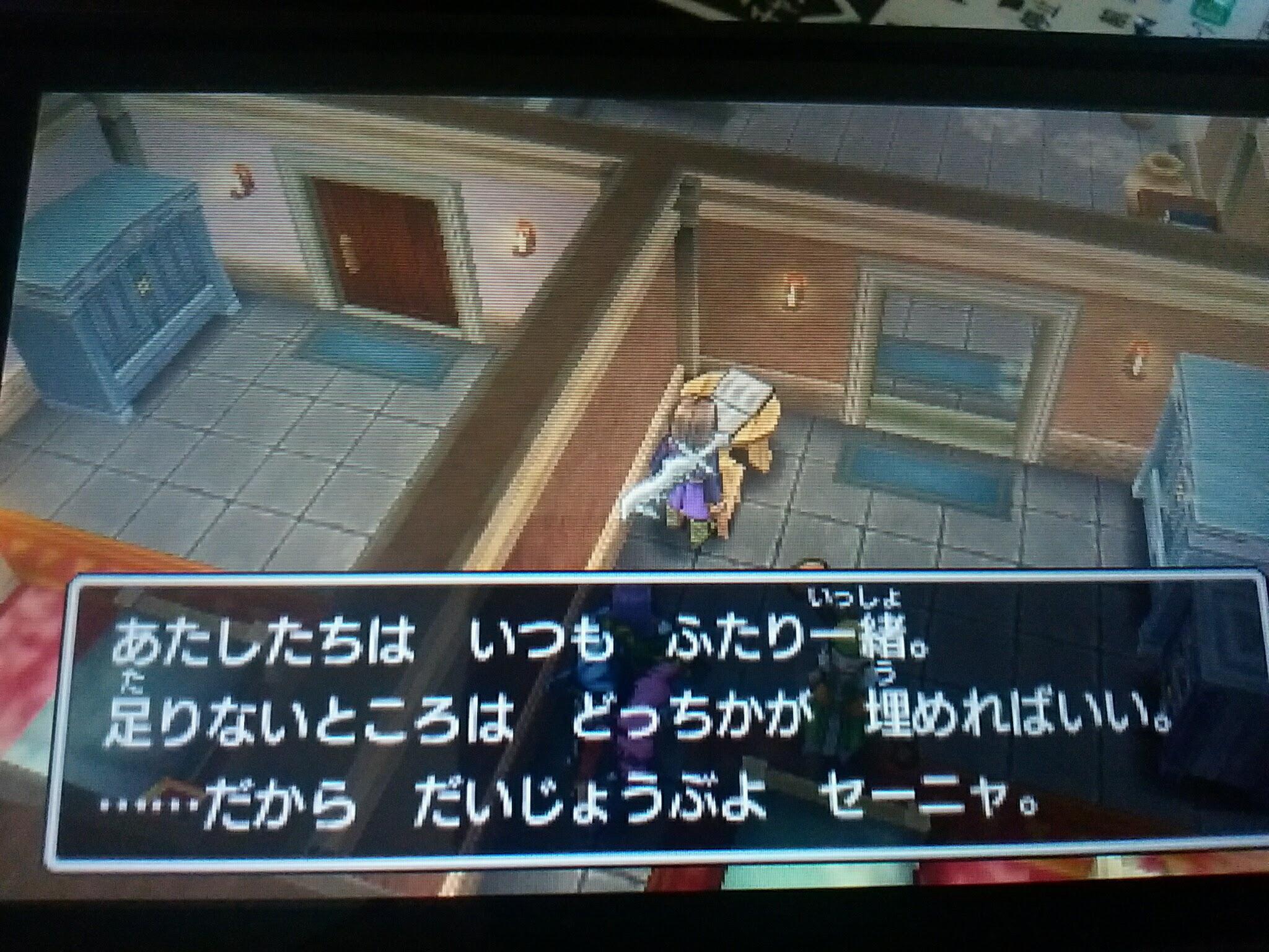 HAoJ9mB1JDZNM - ドラクエ11の主人公片手剣と両手剣どっちがいいの?