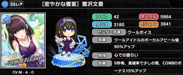 https://i2.gamebiz.jp/images/original/152505063259cb464e609d70011.jpg