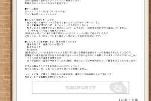 【朗報】ドラクエ10、Switch版のおかげで新人&カムバック鯖が二つとも混雑になる【盛況】