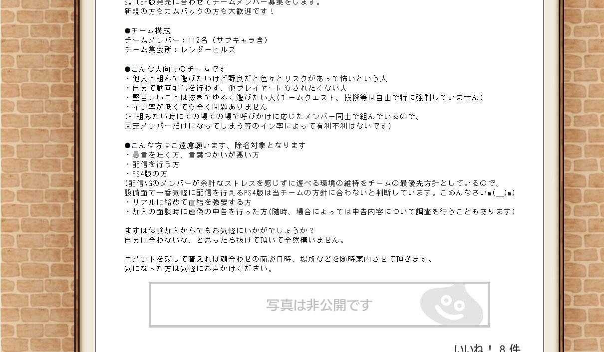 Lm96V88W9mxFD - 【朗報】ドラクエ10、Switch版のおかげで新人&カムバック鯖が二つとも混雑になる【盛況】