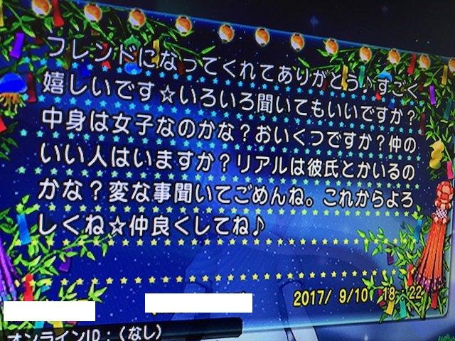 NH3jyE8IAOS5V - 【朗報】ドラクエ10、Switch版のおかげで新人&カムバック鯖が二つとも混雑になる【盛況】