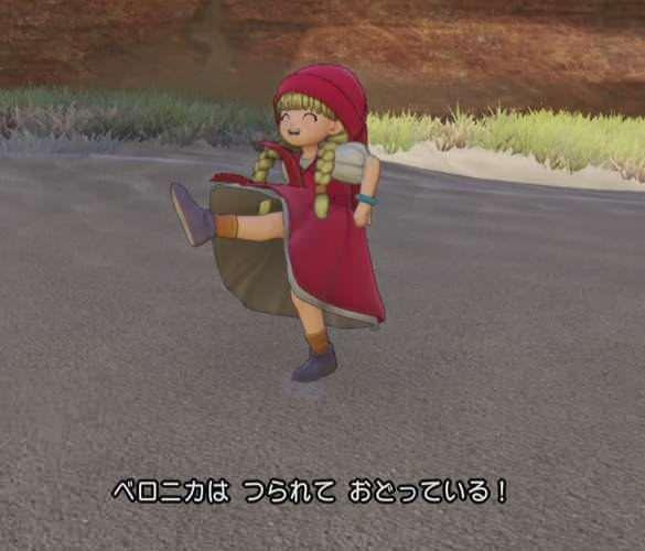 POZL35Dvc4DYG - 【画像スレ】ドラクエ11のベロニカに萌えるスレ