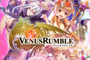 Q6l3VFZ1l2RlX 300x200 - スクウェア・エニックス 新作ハーレムRPG「VenusRumble(ヴィーナスランブル) 」(~セクシーな女神と過ごす濃密なイチャらぶハーレムライフ~ )本日8月31日より配信開始