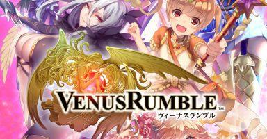 スクウェア・エニックス 新作ハーレムRPG「VenusRumble(ヴィーナスランブル) 」(~セクシーな女神と過ごす濃密なイチャらぶハーレムライフ~ )本日8月31日より配信開始